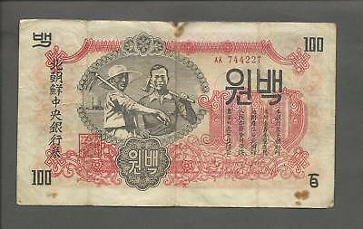 Korea P- 11b, 100 Won 1947 circulated stains, edge nicks