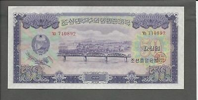 Korea P- 16, 100 Won 1959 AU