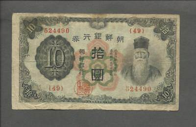 Korea P- 35, 10 YEN (1944) circulated stains