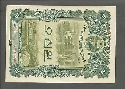 Korea 1950 50 Won AU-UNC