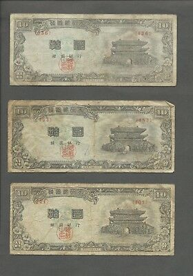 South Korea P-17-3  10 HWAN 4286, 87,91 (1953,54,58) circulated 3 notes