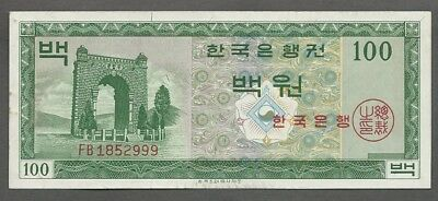 South Korea P-36 100 Won (1962) VF-XF sm stain