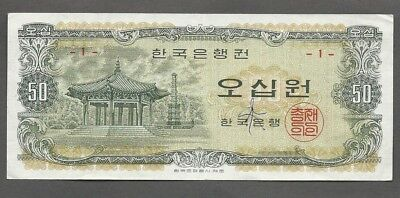 South Korea P-40, 50 Won  ND(1969) VF block 1