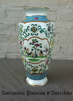 B20140500 - Grand vase hexagonal de 30 cm en porcelaine Asiatique