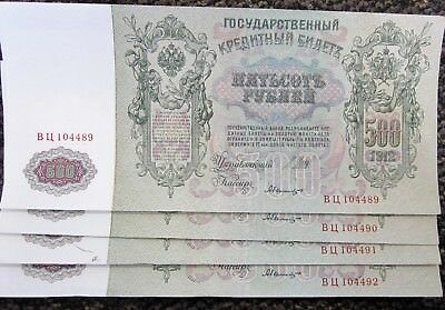 Lot Of (4) 1912 500 Russian Empire Ruble Banknotes Sequentially Numbered