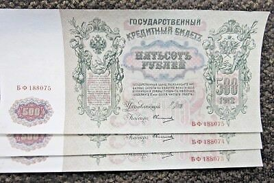 Lot Of (3) 1912 500 Russian Empire Ruble Banknote Sequentially Numbered