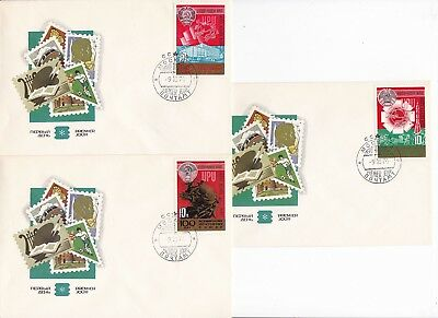 T48346 Sowjetunion Russia FDC Weltpostverein UPU 1974