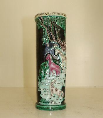 Antique Chinese Asian Beautiful Porcelain Brush Pot Container Signed