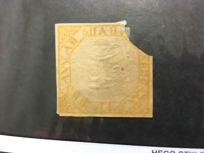 Middle Eastern Stamp Unknown Very Old H.H. NAWABSHAH JAHANBECAM
