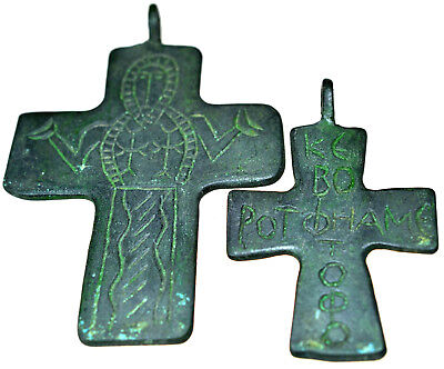Lot of two Byzantine Bronze Christian Cross Pendants
