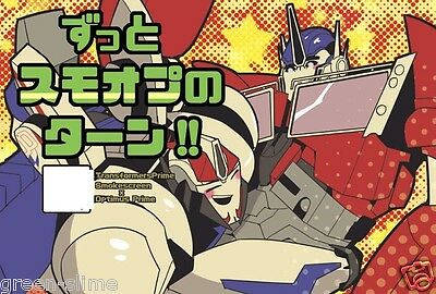 Transformers prime smokescreen and optimus fanfiction