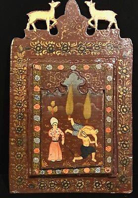 ANTIQUE 19th Cent PERSIAN QAJAR ISLAMIC WOOD PANEL MIRROR WRESTLING SPORTS SCENE