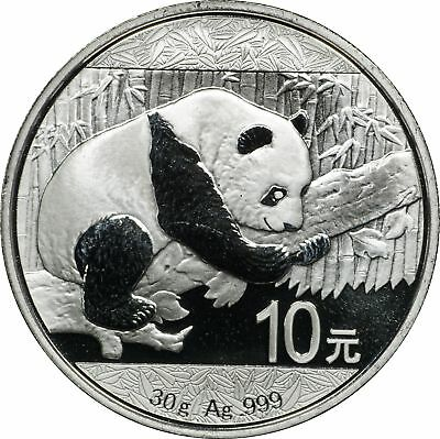 2016 China 10 Yuan Silver Panda, BU Brilliant Uncirculated
