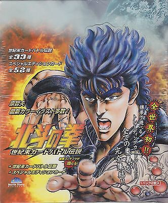 Fist of the North Star The End of Century Card Battle Booster Sealed Box
