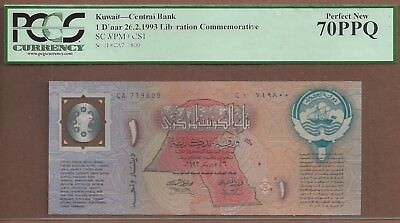Kuwait CS1 1993 1 Dinar Central Bank of Kuwait PCGS Perfect New 70 PPQ