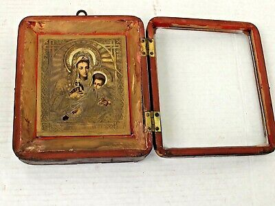 Antique Russian / Greek Icon in Shadow Box