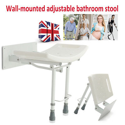 Wall Mounted Solid Folding Shower Seat Bathroom Mobility Aid Durable Wide 160kg