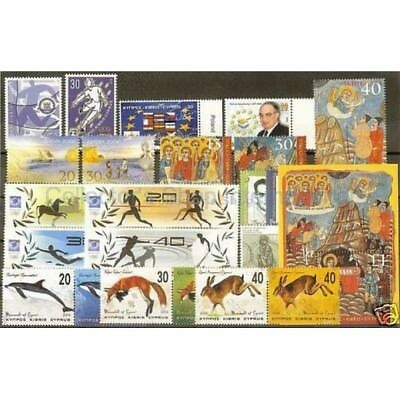 Greece-Cyprus 2004 Complete Year Set MNH **