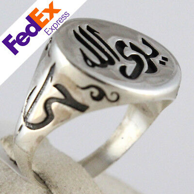 Islamic Design (YARA ALLAH ) Turkish Handmade 925 Sterling Silver Men's Ring