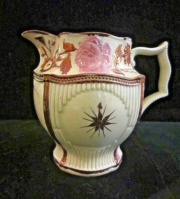 Rare Early Antique Pink & Copper Luster Hand Painted Milk Pitcher Creamer.