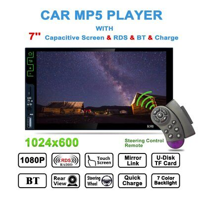 """K9B 7"""" HD Bluetooth Car MP5 Player RDS FM Radio Quick Charge Support TF USB"""