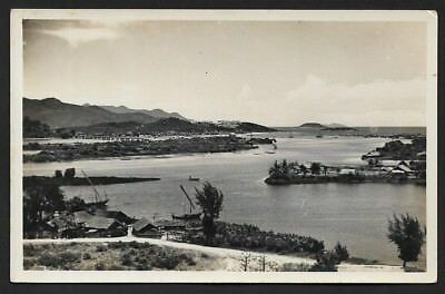 Thailand vintage unidentified view real photo postcard