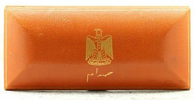 Iraqi Eagle Original Polychrome Box For Patek Philippe Geneve Middle East
