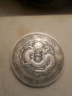 1909-11 china hu peh  province  silver  dollar