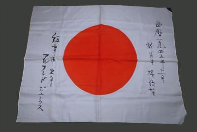 JAPANESE WWII SILK w/NICE SIGNATURES - EXCELLENT