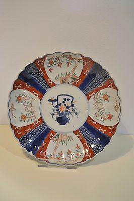 Antique Japanese Arita Imari Porcelain Hand Painted Scalloped Edge Plate