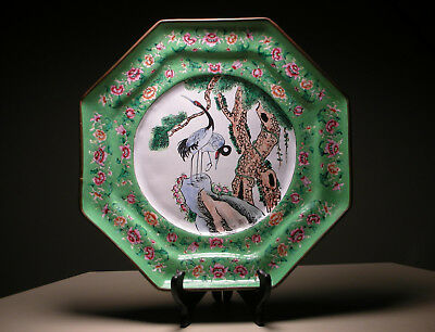 Vintage Chinese Canton Enamel on Copper Octagon Dish Plate