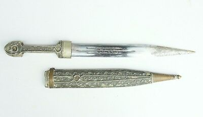 Vintage Large Souvenir Turkish Arabic Islamic Dagger Knife Blade