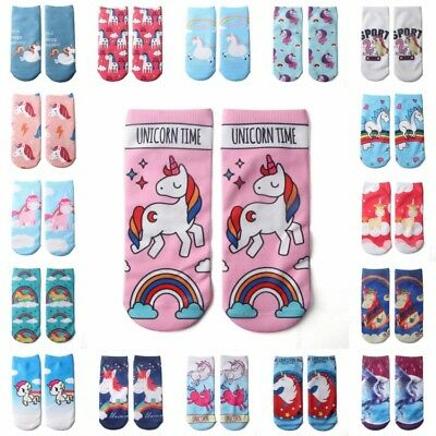 Kids 3D Unicorn Pattern Cute Cartoon Socks Girls Boy Ankle Low Cut Sock Gift New