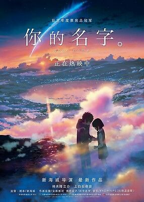 Poster A3 Pelicula Anime Your Name Kimi no Na wa / Anime Film 11