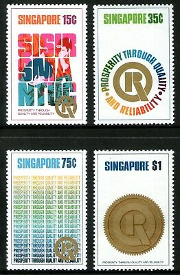 Singapore 1973 Prosperity Through Quality and Reliability set of 4 Mint Unhinged