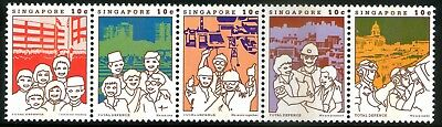 Singapore 1984 Total Defence strip of 5 Mint Unhinged