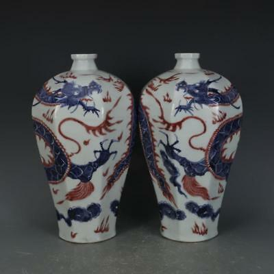 Pair of Great Chinese Blue White Underglaze Red Porcelain Dragon Mei Vase
