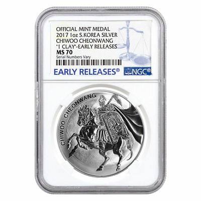 2017 South Korea Silver Chiwoo Cheonwang 1oz NGC MS70 Early Releases NDS*