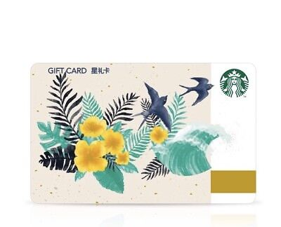 New Starbucks 2018 China Spring Swallow SVC Gift Card With Sleeve Pin intact