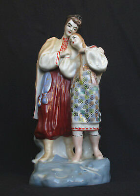 11 Inches Old / Vtg Ukrainian Porcelain Folk Art, Statue of a Man & Woman Couple