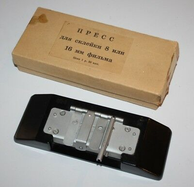 KOMZ 8P-1 - Vintage Soviet 8mm & 16mm Film Splicer in Box - vgc