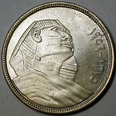 1956 Egypt 10 Piastres Great Sphinx Statue BU Silver Coin