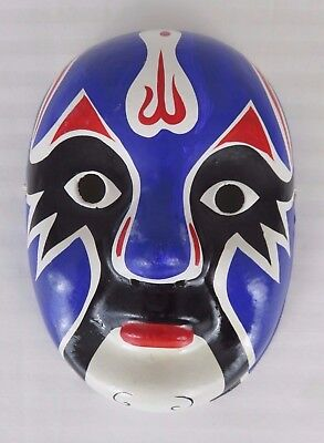 "Vintage Asian Opera Face Mask Paper Mache Purple/Black/Red/White 9"" x 6 1/2"""