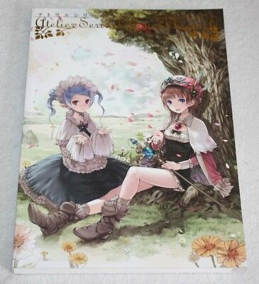 ++ livre atelier series official chronicles UDON ART BOOK ++