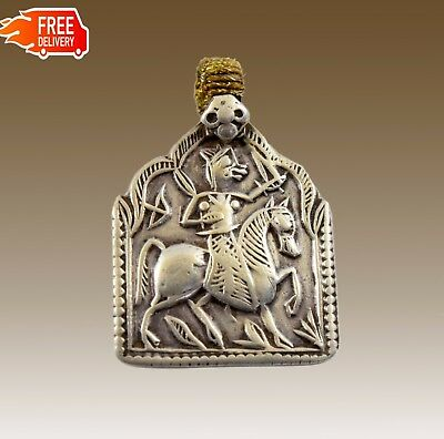 Antique Indian Tribal Rajasthani Silver Amulet Pendant Hindu God Figure. G10-72