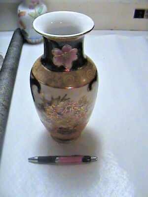 Japanese Vase Satsuma - Likely A Recent Reproduction From China