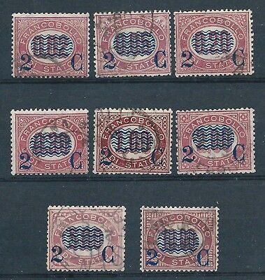 Italy 1878 Surcharged Officials complete set Used CV £168