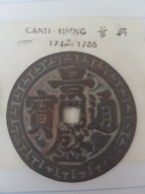 Vietnam Le Dynasty Amulet, Canh Hung Tong Bao (1740-1786), used in palace