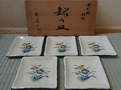 Set of 5 / Japanese Ceramic Small Plates / Balloon flower / Vintage