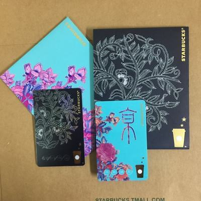RARE 2016 Starbucks China Qiang &Jing Embroidery MSR Card with 2Sleeves